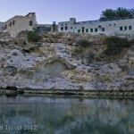 Postcard from Wadi Shab in Oman